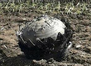 Sosyal Medya Iğdır'a Düştüğü Söylenen UFO İle Çalkalanıyor! Peki İşin Aslı Ne?